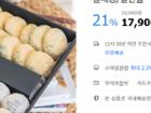 궁중두텁 떡선물세트 주문생산/지정일배송/설선물