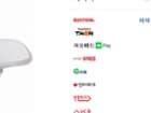 [67%▼] 유아·반려동물의 체중 측정엔? 카스 유아용 체중계~ 3만원대 특가 할인판매중!