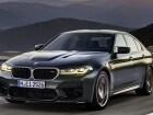 BMW, 635마력 사양 M5 CS 유럽 출시