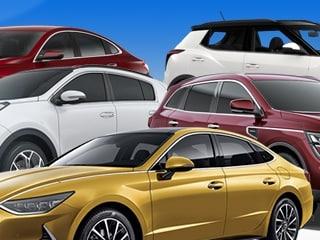 국산차 5개 제조업체, 21년 2월 판매조건 발표