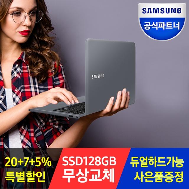 [11번가 11/10 긴급공수] 삼성 노트북 NT340XAZ-AD3A 단,하루 32%특별할인!! 가성비 사무용 학생용