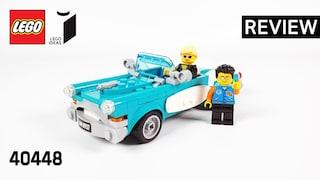레고 아이디어 40448 구형 자동차(LEGO IDEAS Vintage Car)  리뷰_Review_레고매니아_LEGO Mania