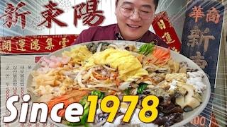 43년 중국집에서 7가지 요리를 시켰습니다.