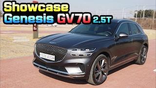 [Showcase] 제네시스 GV70 2.5T [Genesis GV70 2.5T]