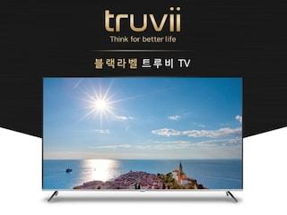 트루비, 65인치 블랙라벨 4K UHD 스마트TV 'I652UHD Smart HDR' 출시