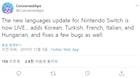 PC와 모바일 이어, '스타듀 밸리' 스위치 버전도 한국어로