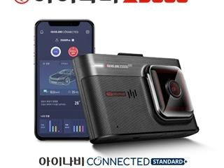 팅크웨어 저전력 주차녹화 기능 지원 FHD 블랙박스 '아이나비 Z5000 플러스