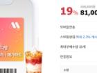 [옥션] 카드결제가능!!머지포인트 10만원권 81,000원!!! 19%할인