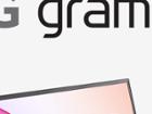 [위메프] 최종가 172만원! 당일발송 가능 ! 2021 LG그램 '17ZD90P-GX7BK'