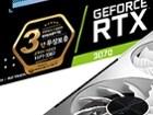 샵다나와 GIGABYTE 지포스 RTX 3070 VISION OC D6 8GB 제이씨현 (1,300,000/2,500원)