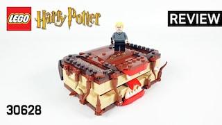 레고 해리포터 30628 몬스터북(LEGO Harry Potter The Monster Book of Monsters)  리뷰_Review_레고매니아_LEGO Mania