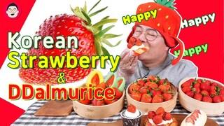 설향 딸기 vs 킹스베리 뭐가 더 맛있을까? Korean Strawberry 딸기먹방
