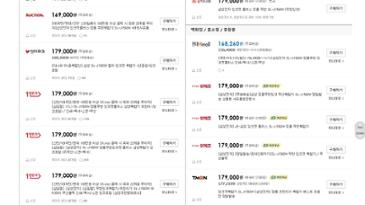 [옥션]올킬 대박 할인특가 ! 삼성 정품무한 잉크젯 복합기 SL-J1560W