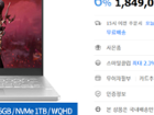 [★ ASUS ROG 제피러스 20%할인!! 옥션/지마켓 ★최종가 164만!!] ASUS 게이밍노트북 ROG 제피러스 G14 GA401IV-HA037,HA033