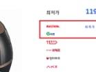 6인용 IH압력밥솥/ 위니아딤채 딤채쿡 WDCH-B0609FCF (119,000원/무배)