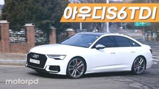 더 뉴 아우디 S6 TDI 리뷰, 디젤에 S를 붙이면?!  (자동차/리뷰/시승기)