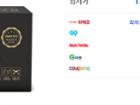 ★장당 129원+무료배송★ 귀가 하나도 안아픈 신개념 마스크!!