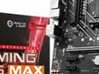 어제보다 13,450원 싸진 MSI MPG X470 게이밍 플러스 맥스