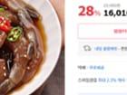 [단 하루특가] 간장 깐새우장 1kg (30미 내외) 16,010원/무료배송