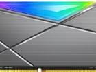 어제보다 15,680원 싸진 ADATA XPG DDR4-3200 CL16 SPECTRIX D50 RGB 패키지(16GB(8Gx2))