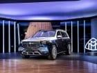 [영상] 마이바흐 최초의 SUV, 메르세데스-마이바흐 GLS