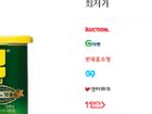 [옥션] 동원 리챔 200gx10캔 (15,660원/무료배송)