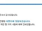 [당첨 인증] ABKO SUITMASTER AL500 강화유리 룰렛!