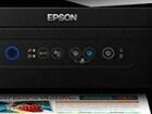 어제보다 21,860원 싸진 Epson 완성형 정품 무한 L4150(무한잉크)