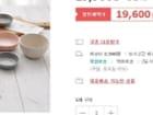 [위메프특가] 봄맞이 감성식기 루체른 2인 홈세트