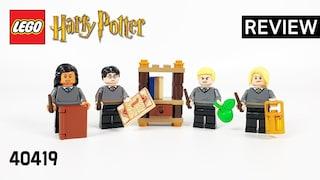 레고 해리포터 40419 호그와트 학생 액세서리 세트(Harry Potter Hogwarts Students Acc. Set)  리뷰_Review_레고매니아_LEGO Mania