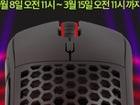 타공 무선 게이밍 마우스/ 제닉스 TITAN GX AIR WIRELESS (49,900원/무배)