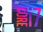 위메프 인텔 코어i7-8세대 8700 (커피레이크)(정품) (485,190/2,500원)