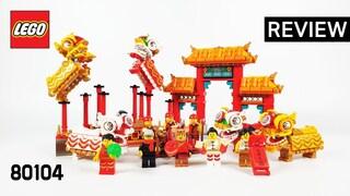 레고 시즈널 80104 사자춤(LEGO Seasonal Lion Dance)  리뷰_Review_레고매니아_LEGO Mania
