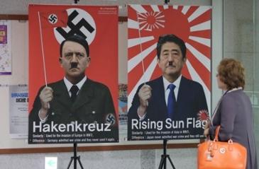 한국과 일본의 대결구도에서 유럽으로 확전…도쿄올림픽 욱일기 공방