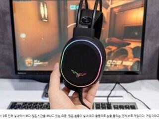 가벼운 가성비 게이밍 헤드셋 한성컴퓨터 TFG CH240 7.1ch