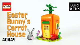 [조립&수다] 40449 부활절 토끼의 당근 집(Promotion Easter Bunny's Carrot House)  레고매니아_LEGO Mania(Build & Talk)