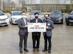 한국토요타, 자동차 기술 대학에 교육용 차량 8대 기증