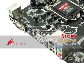 가격으로 승부!! 컬러풀 H310M-E Pro V20 STCOM 필드테스트