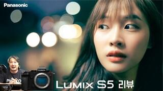 [리뷰] 확실한 이미지 품질, 파나소닉 루믹스 S5 카메라
