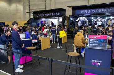 [지스타 2019] 통신사인 LG유플러스가 지스타에 온 까닭은?