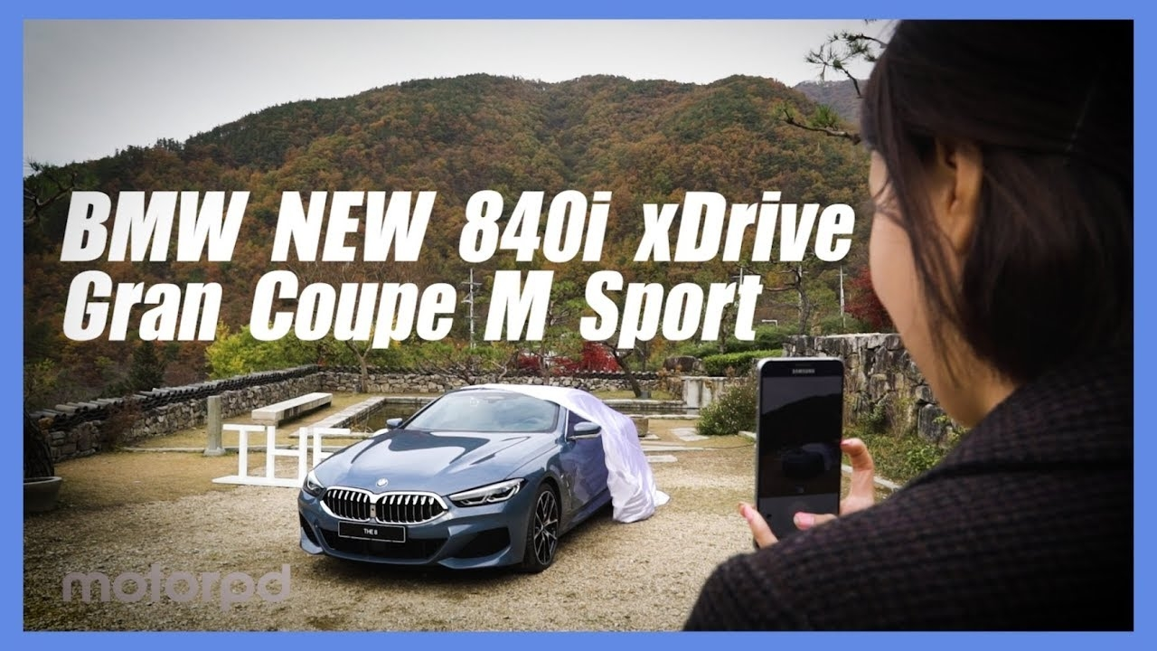 BMW 뉴 8시리즈! 840i xDrive M스포츠 그란쿠페 리뷰 (vs 포르쉐 파나메라 / AMG GT4 ?)