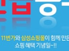 긴급!! 고성능노트북 삼성 갤럭시북 플렉스2 NT930QDA-K71AZ 11번가 긴급공수 예정