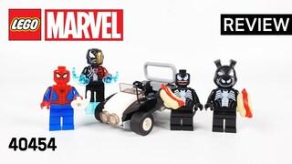 레고 마블 40454 스파이더맨 VS 베놈과 아이언 베놈(Marvel SpiderMan vs. Venom and Iron Venom)리뷰Review_레고매니아LEGO Mania