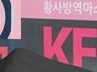 국산 KF94 대형 블랙 개당 179원 무료배송