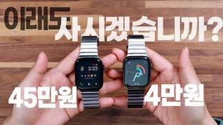 애플워치 링크 브레이슬릿 정품 & 가품 구별법