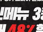 [KFC 신메뉴 43% 할인] 더블마이티버거+텐더2+콜라 5900원 / 그 외 인기세트메뉴 최대 48% 할인
