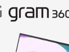 [롯데온] 타임딜 최대할인 적용가 157만! 2021 LG그램360 14TD90P-GX50K