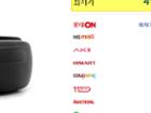 [78%▼+무배] 눈의 피로를 사르르~ 제스파 눈마사지기 초특가 할인중~!!
