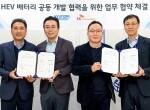 현대차·기아-SK이노베이션, 하이브리드카 배터리 공동 개발한다