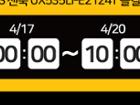 4/19~4/20 옥션 ★ 올킬 ASUS UX535LI-E2124T 이틀간 특가 행사★